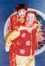 Lily and Doug
